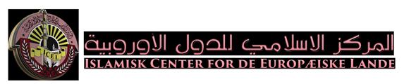 ICEL – Islamisk Center for de Europæiske Lande